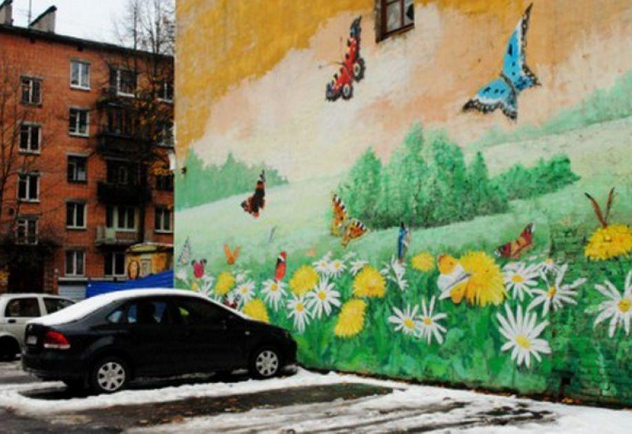 разукрасить стену на улице фото альфа оборудованы мотором